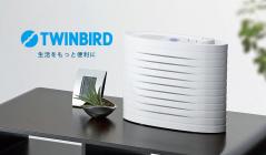 TWINBIRD - 生活をもっと便利に -のセールをチェック