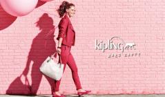 KIPLING - キレイめカジュアル -のセールをチェック