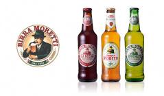 イタリアンビールMORETTIのセールをチェック