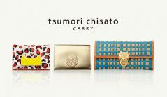 tsumori chisato CARRYのセールをチェック