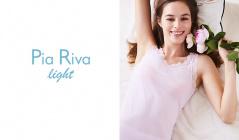 PIA RIVA LIGHTのセールをチェック