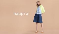 HAUPIAのセールをチェック