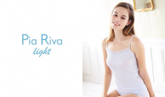 PIA RIVA LIGHT UNDERWEAR COLLECTIONのセールをチェック