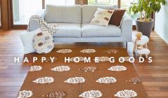 HAPPY HOME GOODSのセールをチェック