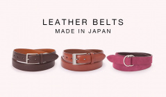 LEATHER BELTS MADE IN JAPANのセールをチェック