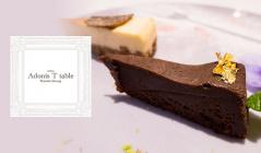 トリュフを使った贅沢ケーキ Adonis T Tableのセールをチェック