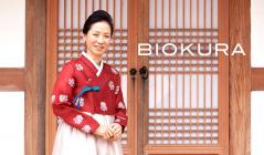国家認定名人に教わる韓国伝統キムチ作り in ビオクラスタイル クッキングスクールのセールをチェック