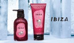 IBIZAのセールをチェック