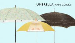 UMBRELLA - RAIN GOODS -のセールをチェック