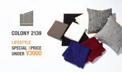 COLONY2139 LIFESTYLE -SPECIAL 5PRICE UNDER ¥3000-のセールをチェック