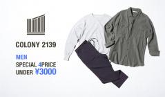 COLONY2139 MEN -SPECIAL 4PRICE UNDER ¥3000-のセールをチェック