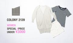COLONY2139 WOMEN -SPECIAL 4PRICE UNDER ¥3000-のセールをチェック