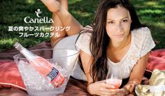 Canella  夏の爽やかスパークリングフルーツカクテルのセールをチェック