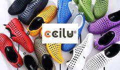 CCILUのセールをチェック