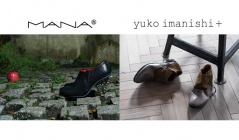MANA/YUKO IMANISHIのセールをチェック