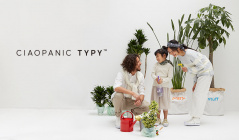 CIAOPANIC TYPY KIDSのセールをチェック