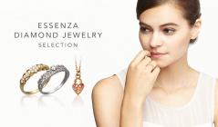 ESSENZA DIAMOND COLLECTIONのセールをチェック