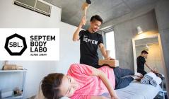 カラダをデザインする SEPTEM BODY LABO AZABUのセールをチェック