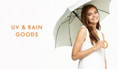UV & RAIN GOODSのセールをチェック