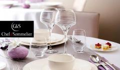 CHEF&SOMMELIER 国際ソムリエ協会オフィシャルパートナーのセールをチェック