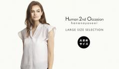 H2O LARGE SIZE SELECTIONのセールをチェック