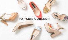 PARADIS COULEURのセールをチェック