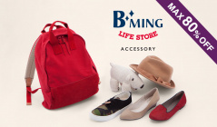 B:MING LIFE STORE BY BEAMS ACCESSORYのセールをチェック