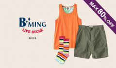 B:MING LIFE STORE BY BEAMS KID'Sのセールをチェック