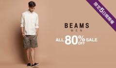 BEAMS ALL 80%OFF SALE  MEN'Sのセールをチェック