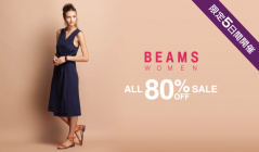 BEAMS ALL 80%OFF SALE WOMEN'Sのセールをチェック