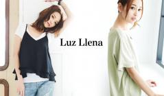 Luz Llenaのセールをチェック