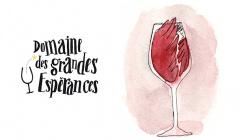 夏におすすめ!冷やして美味しい自然派ワインのセールをチェック