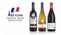 ALL¥2,000 FRANCE WINE SELECTIONのセールをチェック