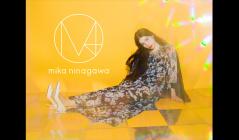 M / mika ninagawaのセールをチェック