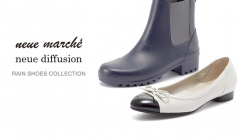RAIN SHOES COLLECTION BY NEUE MARCHE/NEUE DIFFUSIONのセールをチェック
