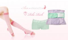 ANN CHUCULLE/RILA RICHのセールをチェック