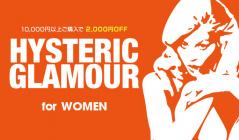 HYSTERIC GLAMOUR WOMENのセールをチェック
