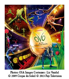 CIRQUE DU SOLEIL「OVO」シルク・ドゥ・ソレイユ「オーヴォ」大阪公演のセールをチェック