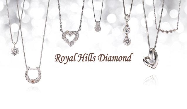 ROYAL HILLS DIAMONDのセールをチェック