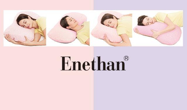 ENETHANのセールをチェック