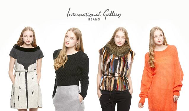 INTERNATIONAL GALLERY BEAMS WOMENのセールをチェック