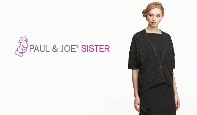 PAUL&JOE SISTERのセールをチェック
