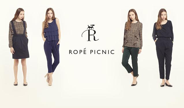 ROPE' PICNICのセールをチェック