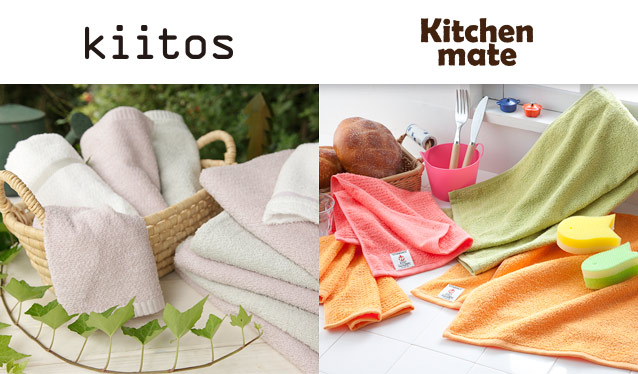 KIITOS/KITCHEN MATEのセールをチェック