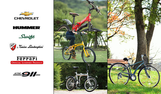 IMPORT BICYCLE(FERRARI/CHEVROLET/HUMMER and more)のセールをチェック