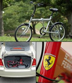 IMPORT BICYCLE(FERRARI/CHEVROLET/HUMMER and more)のセールをチェック
