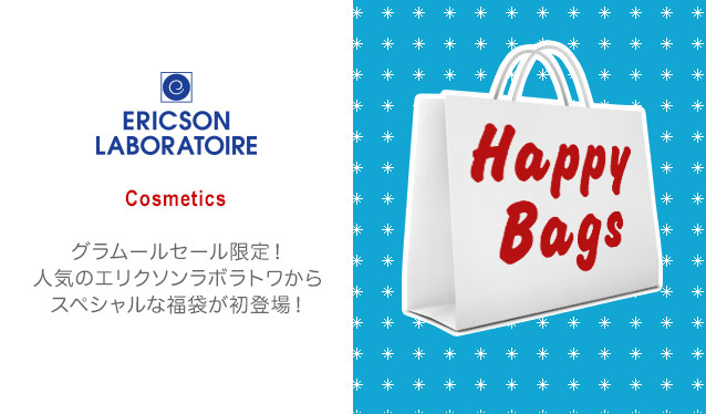 ERICSON LABORATOIRE HAPPY BAGのセールをチェック