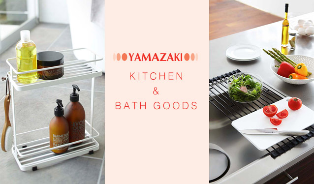 MONOTONE AND WOODY KITCHEN & BATH GOODSのセールをチェック