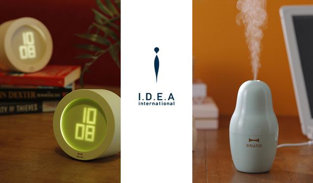 IDEA LABEL HOMEのセールをチェック