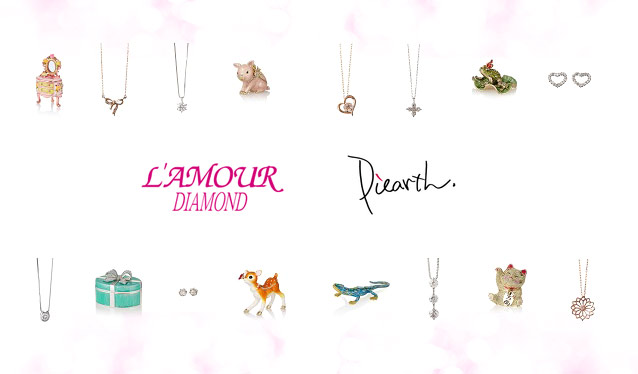 L'AMOUR DIAMOND/PIEARTHのセールをチェック